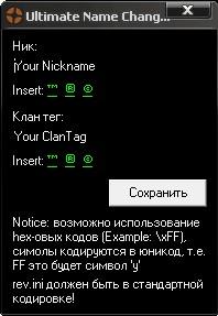 Всё для Counter-Strike:Source, скачать Всё для Counter-Strike:Source, скачать Всё для Counter-Strike:Source бесплатно